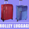10 Best Trolley Luggage Bags in India 2020 -【Latest Bags List】