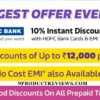 Flipkart HDFC Offer | Flipkart 10% Instant discounts on HDFC Bank Cards