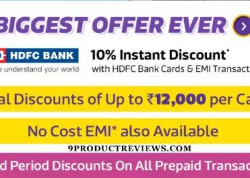 Flipkart HDFC Offer | Flipkart 10% Instant discounts on HDFC Bank Cards