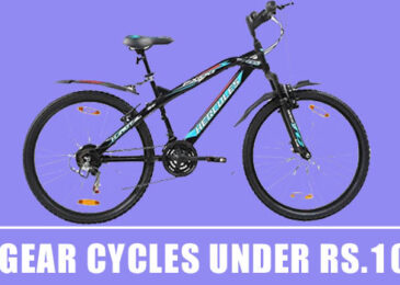 10 Best Gear Cycles Under Rs.10,000 In India 2020 – Editor Picks