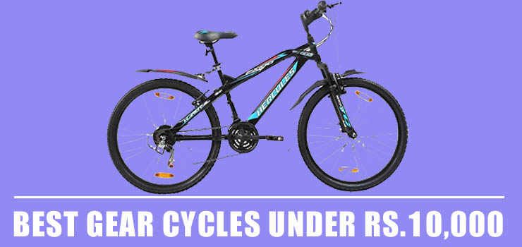 Best Cycle under 10000